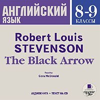������� ����� The Black Arrow ������ ��������� ������ ����