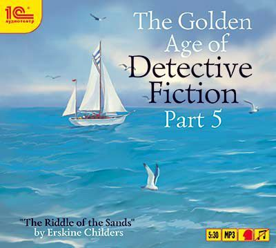������� ����� The Golden Age of Detective Fiction. Part 5 ������ Erskine Childers