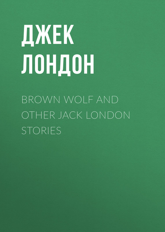 обложка книги Brown Wolf and Other Jack London Stories
