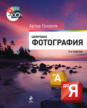 http://gmconsultoresrh.com/library.php?q=pdf-the-student-writer-editor-and-critic.html