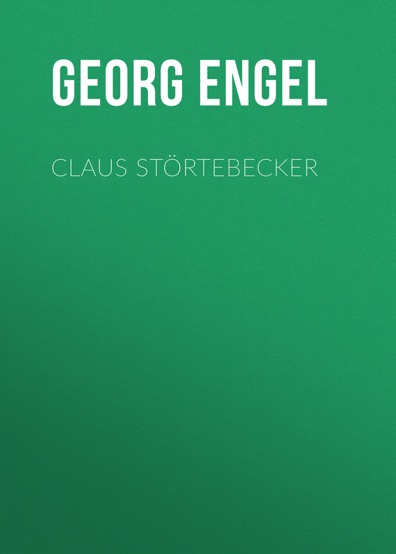 ��������� ������ ����� Claus St?rtebecker ������ Georg Engel