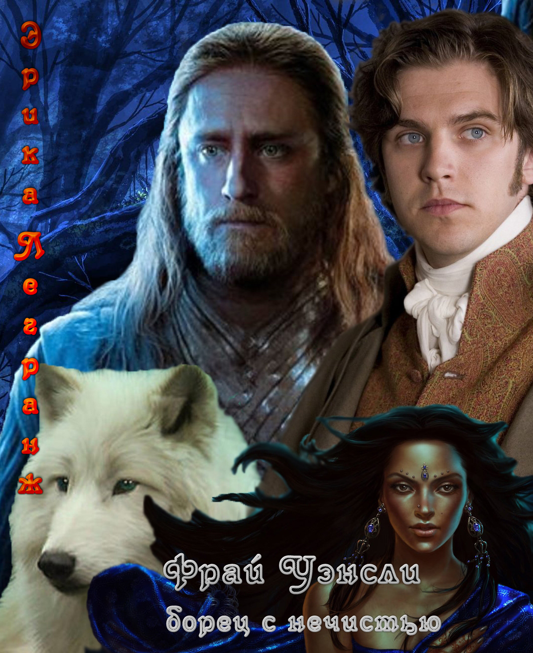 Wilhelm Wundt Lectures on Human and Animal Psychology