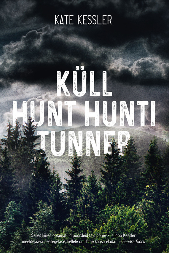 книга K?ll hunt hunti tunneb… автора Kate Kessler