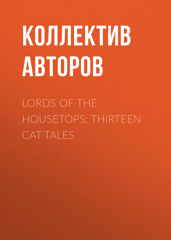 обложка книги Lords of the Housetops: Thirteen Cat Tales