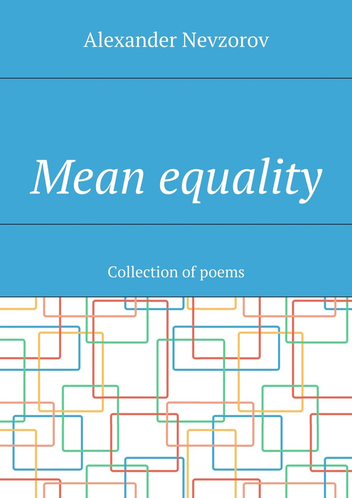 обложка книги Mean equality. Collection of poems
