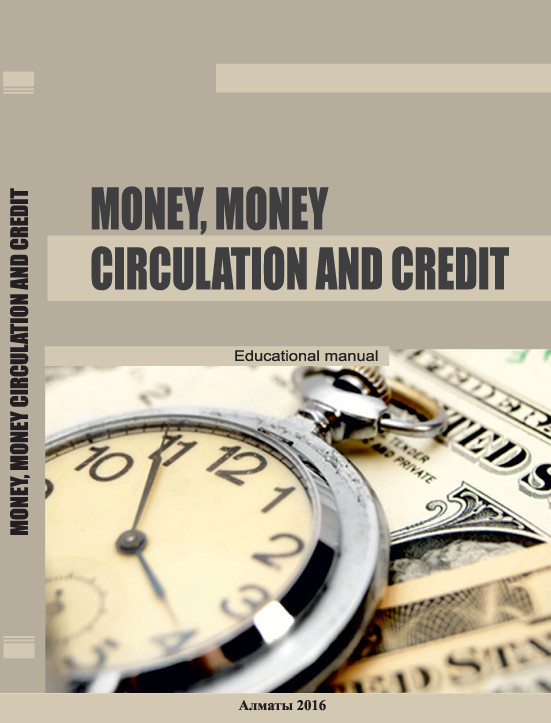 обложка книги Money, money circulation and credit
