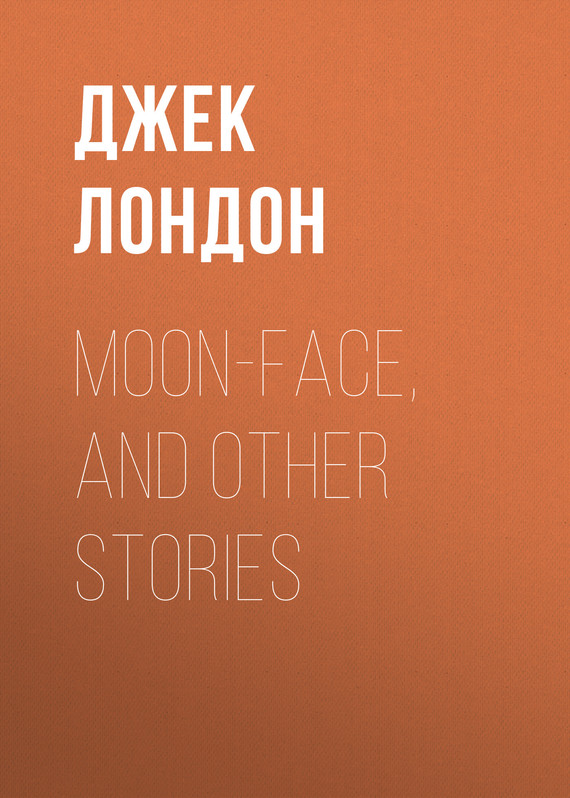 обложка книги Moon-Face, and Other Stories