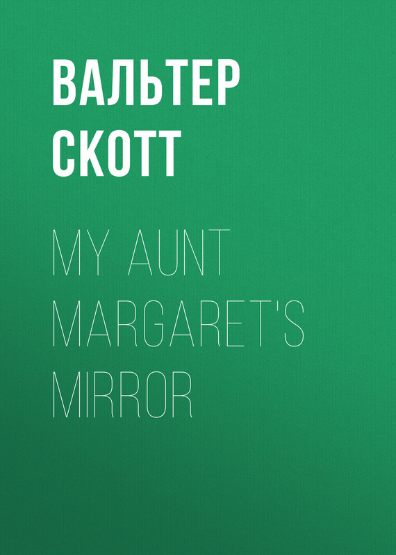 обложка книги My Aunt Margaret's Mirror