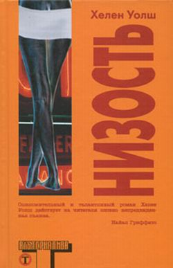 pdf The Geohelminths:: Ascaris, Trichuris and Hookworm (World Class