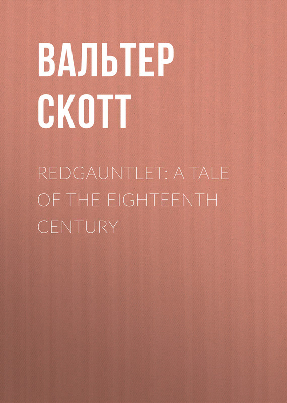 обложка книги Redgauntlet: A Tale Of The Eighteenth Century