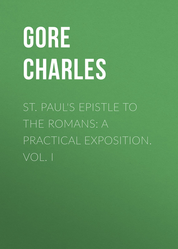 обложка книги St. Paul's Epistle to the Romans: A Practical Exposition. Vol. I