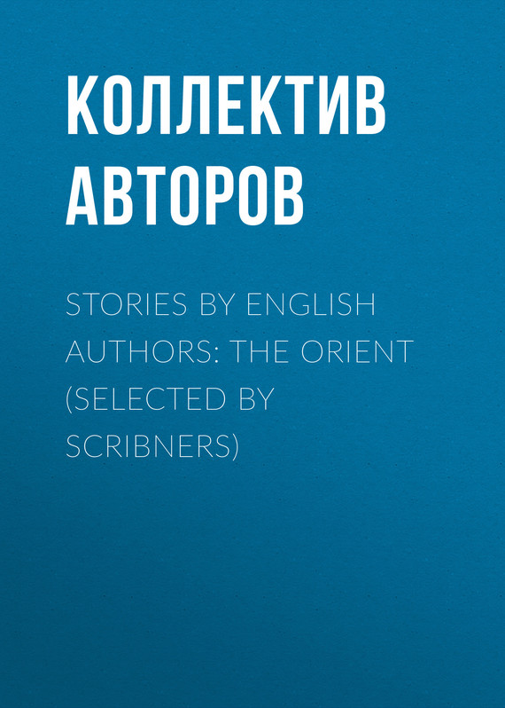обложка книги Stories by English Authors: The Orient (Selected by Scribners)
