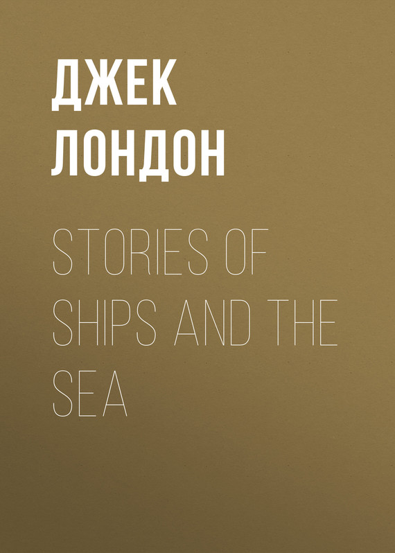 обложка книги Stories of Ships and the Sea