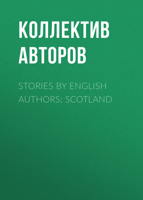 обложка книги Stories by English Authors: Scotland