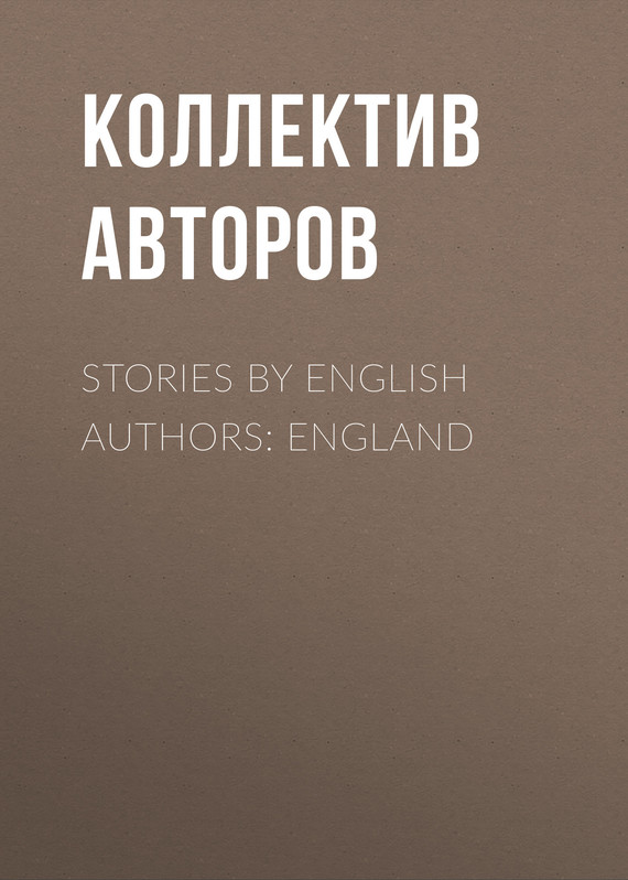 обложка книги Stories by English Authors: England