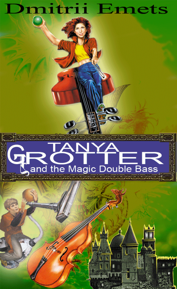 ��������� ������ ����� Tanya Grotter And The Magic Double Bass ������ ������� ����