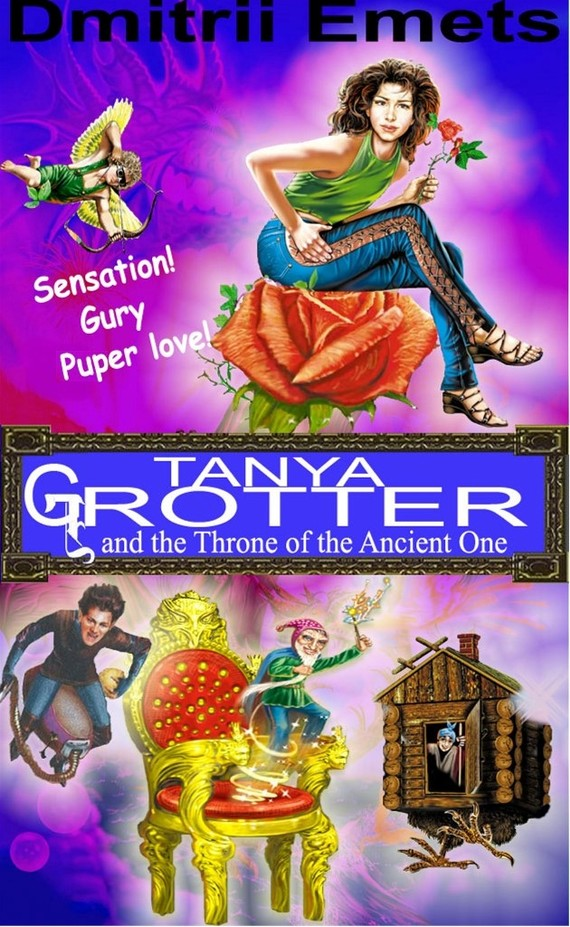 ��������� ������ ����� Tanya Grotter and the Throne of the Ancient One ������ ������� ����