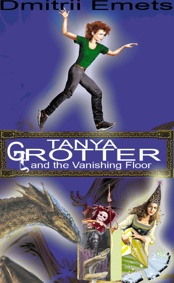 обложка книги Tanya Grotter And The Vanishing Floor