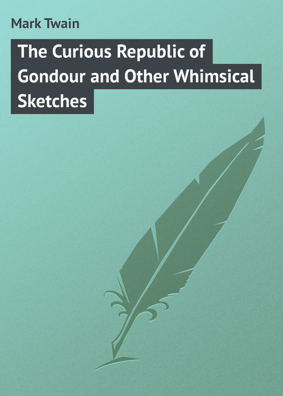 обложка книги The Curious Republic of Gondour and Other Whimsical Sketches