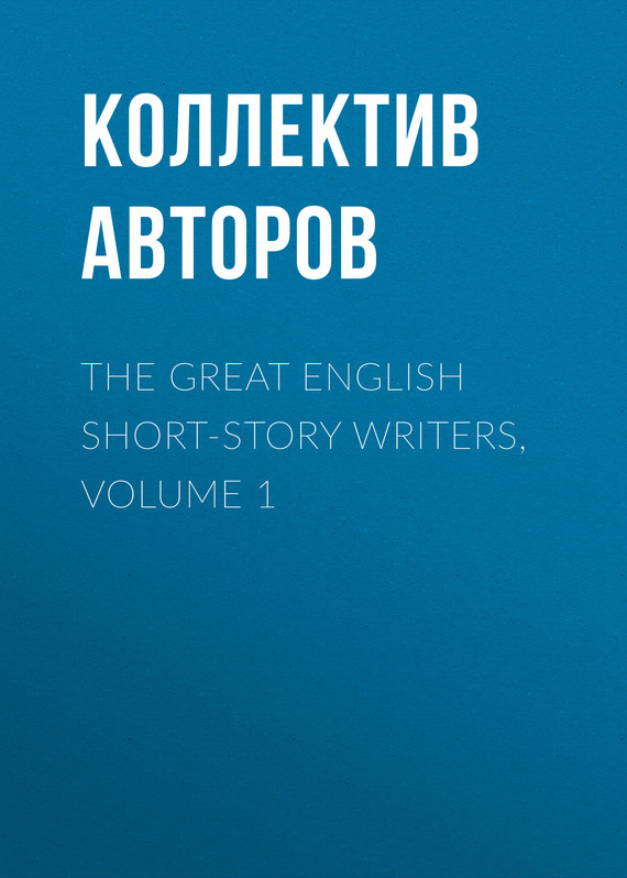 обложка книги The Great English Short-Story Writers, Volume 1
