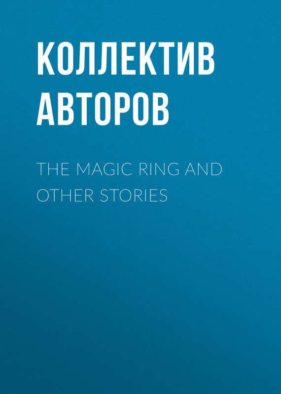 обложка книги The Magic Ring and Other Stories