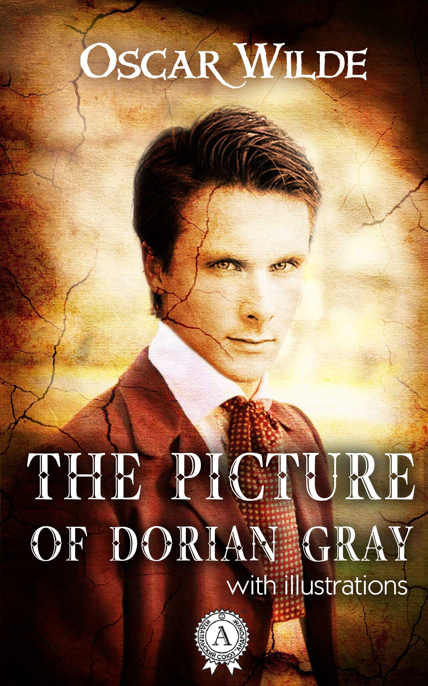 the portrayal of moral corruption in oscar wildes story the picture of dorian gray Of dorian gray is the story of one beautiful, innocent young man's seduction, moral corruption, and oscar wild touches this subjects in the picture of dorian gray the book was first published in wilde's original portrayal of dorian as a wholesome, flawless young person gives the reader a.