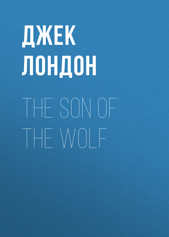 обложка книги The Son of the Wolf