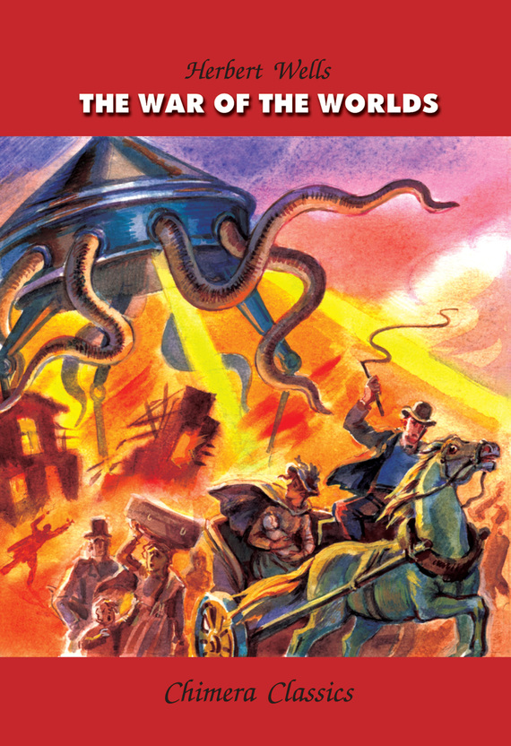 ��������� ������ ����� The War of the Worlds / ����� ����� ������ ������� �����