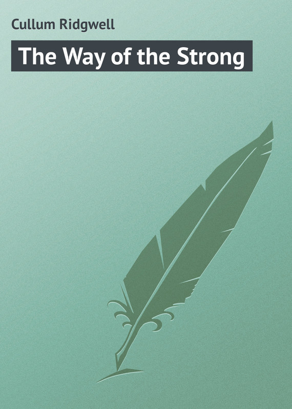 обложка книги The Way of the Strong