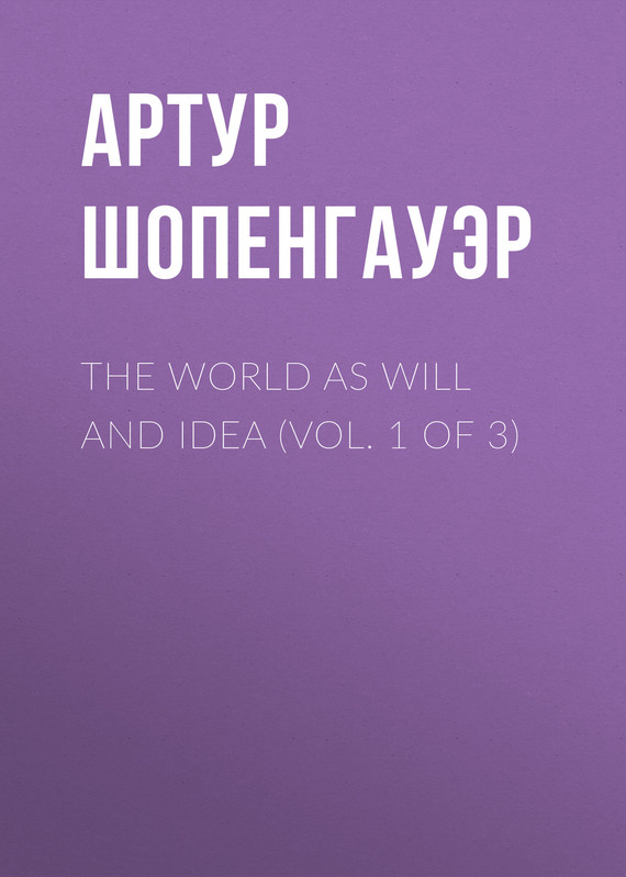 обложка книги The World as Will and Idea (Vol. 1 of 3)