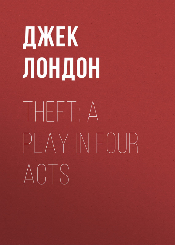 обложка книги Theft: A Play In Four Acts