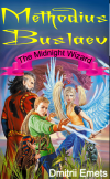 обложка книги Methodius Buslaev. The Midnight Wizard