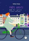 обложка книги Paris Nights and Other Impressions of Places and People: A Collection of Stories