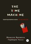 обложка книги The Times On This Day: Facts and trivia for every day of the year