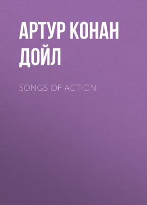 книга Songs of Action автора Артур Дойл