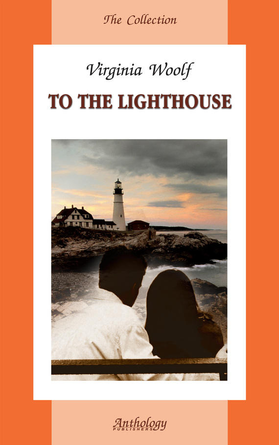 a theme of overcoming the permanence of death in to the lighthouse by virginia woolf The references to war in virginia woolf taking into consideration the lack of exploration of the theme marriage and death in virginia woolf's to the lighthouse.