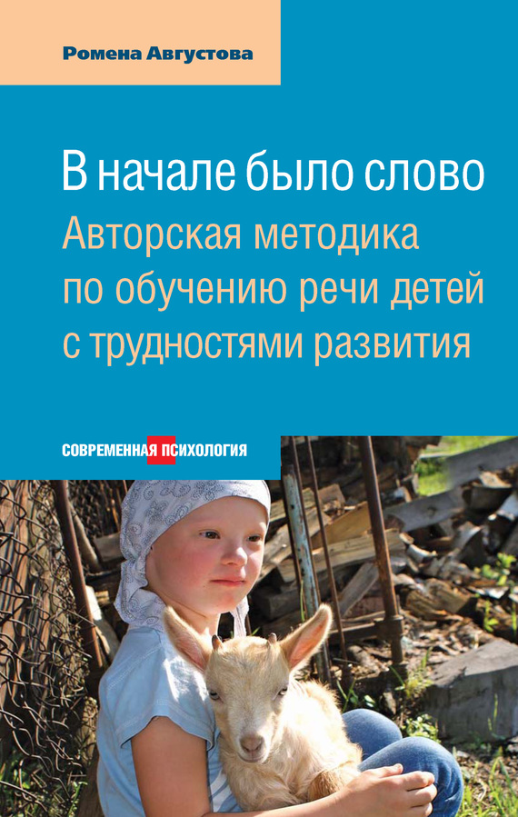 Скачать книги  Animal Farm  Orwell George
