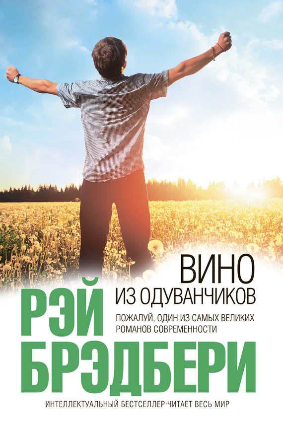 The Red Land: The Illustrated Archaeology of Egypt\'s Eastern Desert